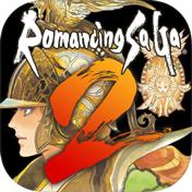 ロマンシング サガ 2