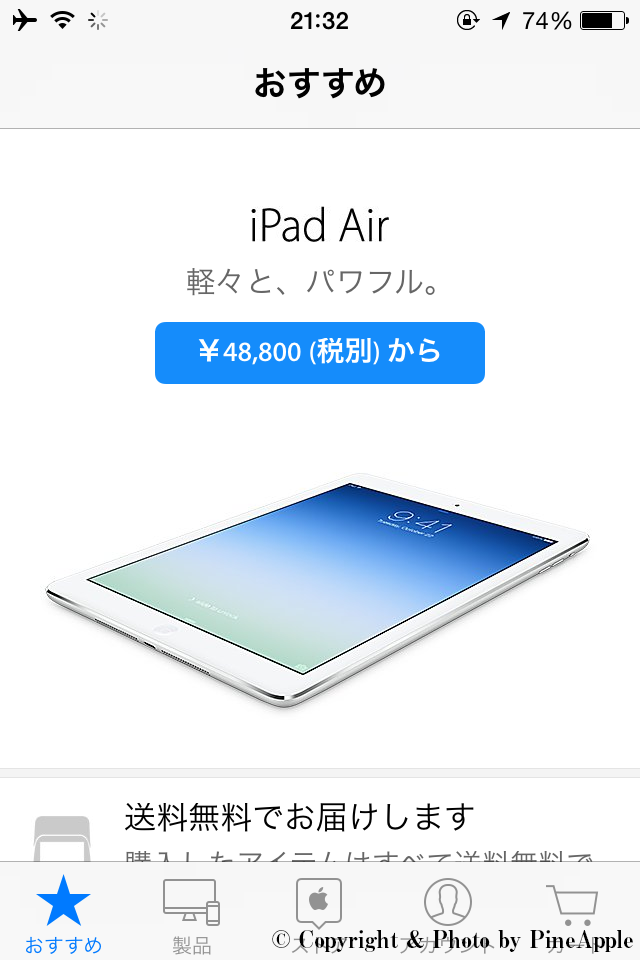 Apple Store 3.x