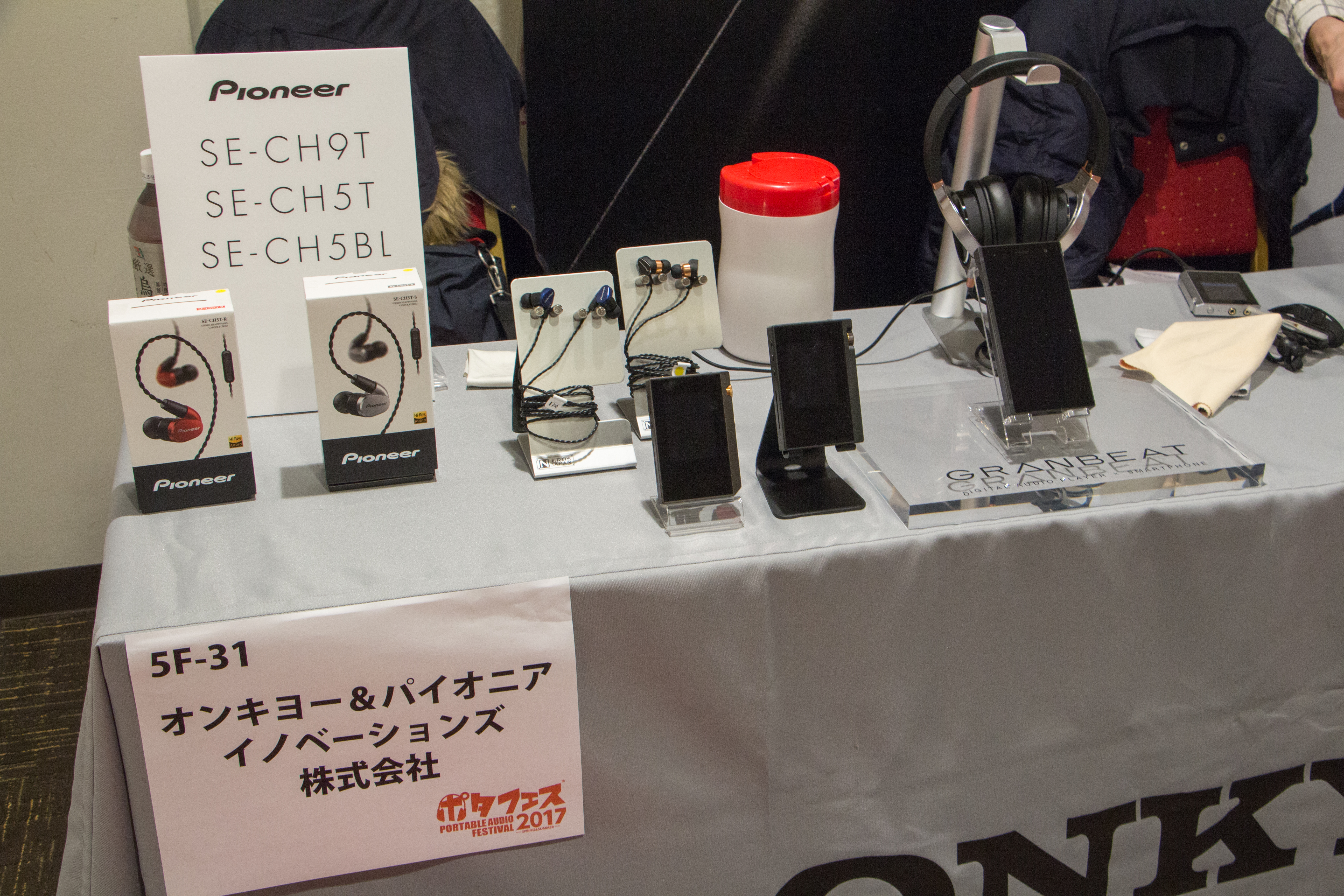 ONKYO & Pioneer(オンキヨー & パイオニア)ブース