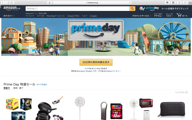 Amazon PrimeDay 2016
