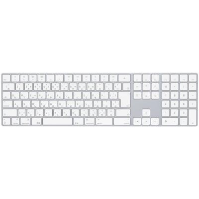 Magic Keyboard(テンキー付き)- 日本語(JIS)