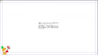 Surface Pro 4:書きやすいようにカスタム