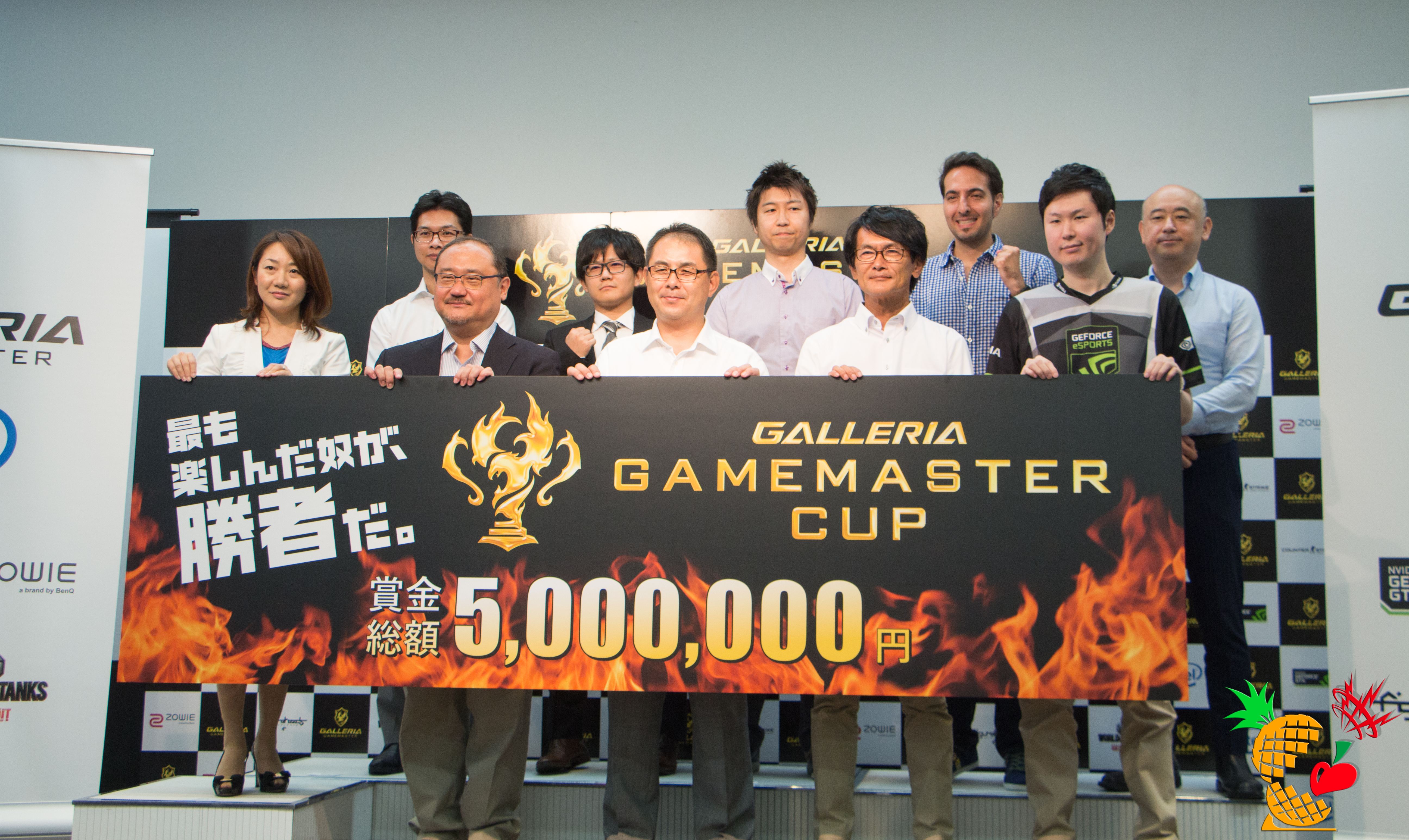 GALLERIA GAMESTER CUP:プレス発表会