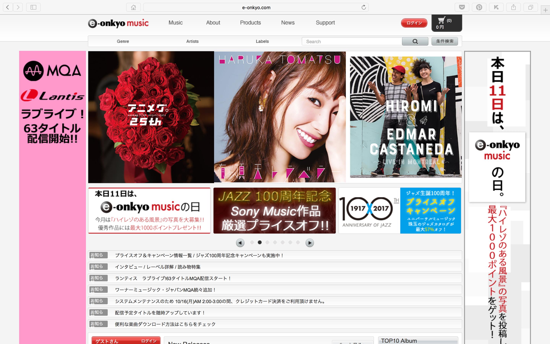 e - onkyo music Weekly Ranking