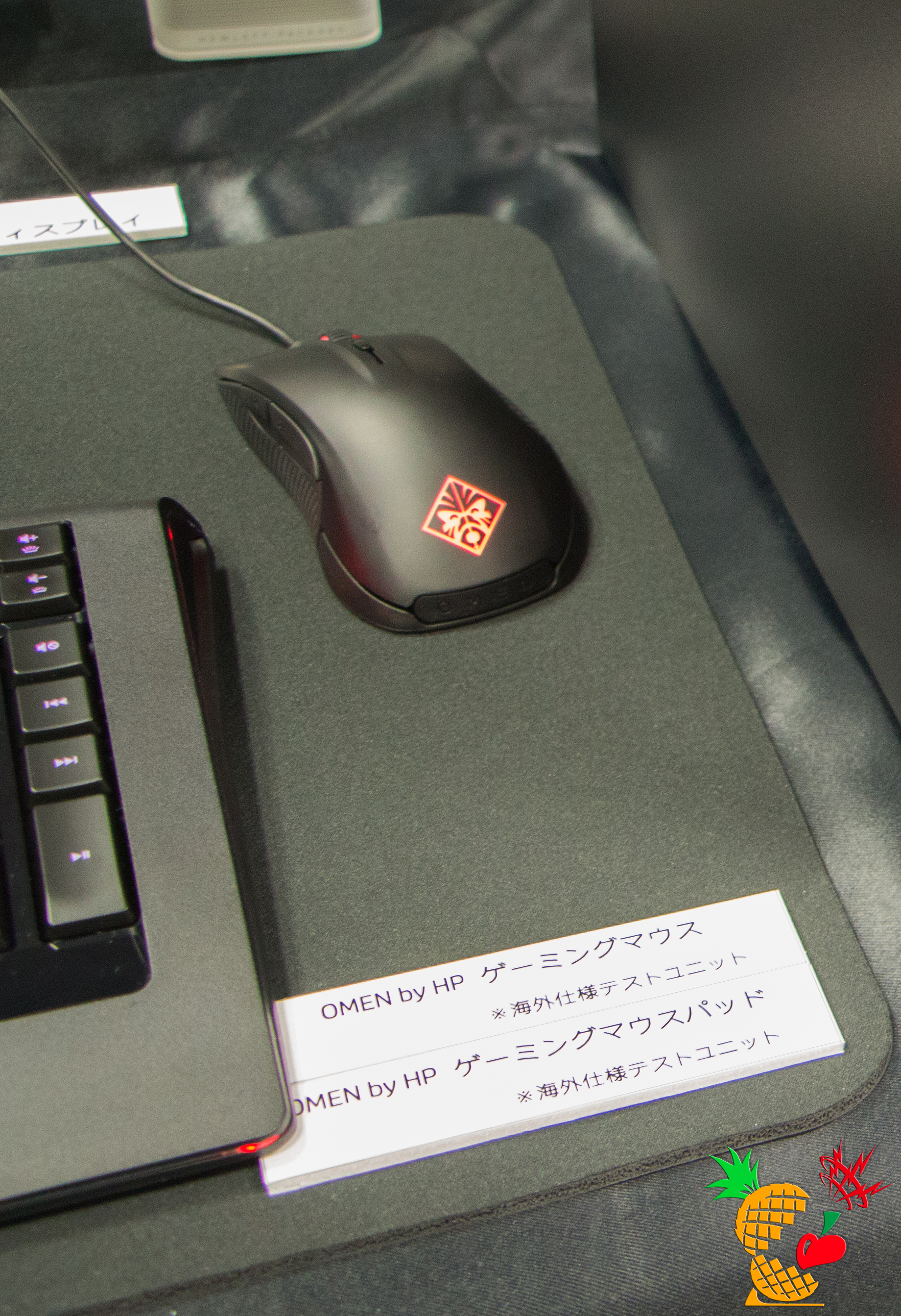 OMEN by HP Gaming Mouse