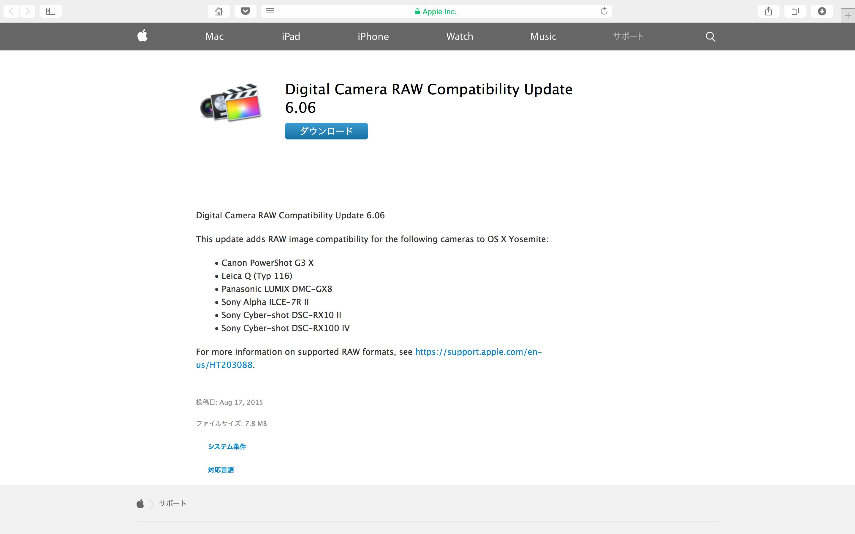 Digital Camera RAW Compatibility 6.06
