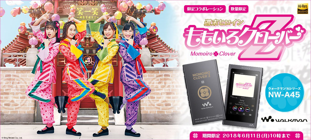 MOMOIRO CLOVER Z 10th ANNIVERSARY MODEL - Hi - Res Special Edition -
