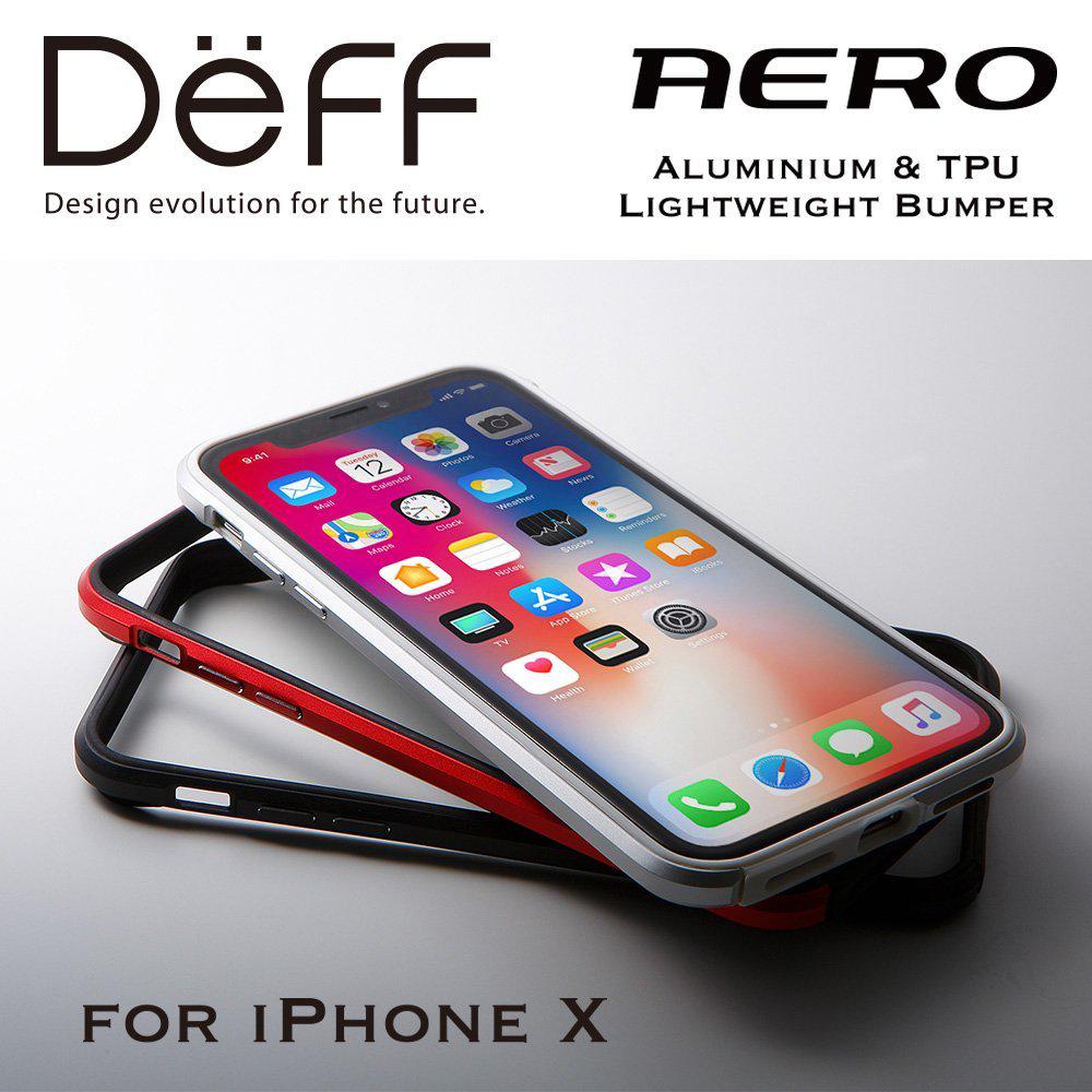 Aluminum & TPU Lightweight Bumper AERO for iPhone X