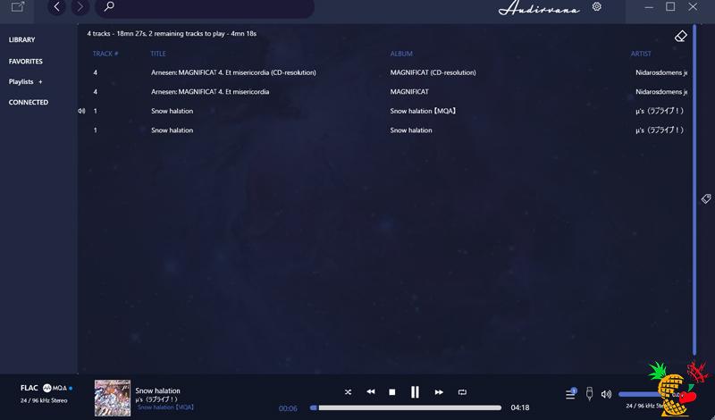 Audirvana Plus(Windows 10)