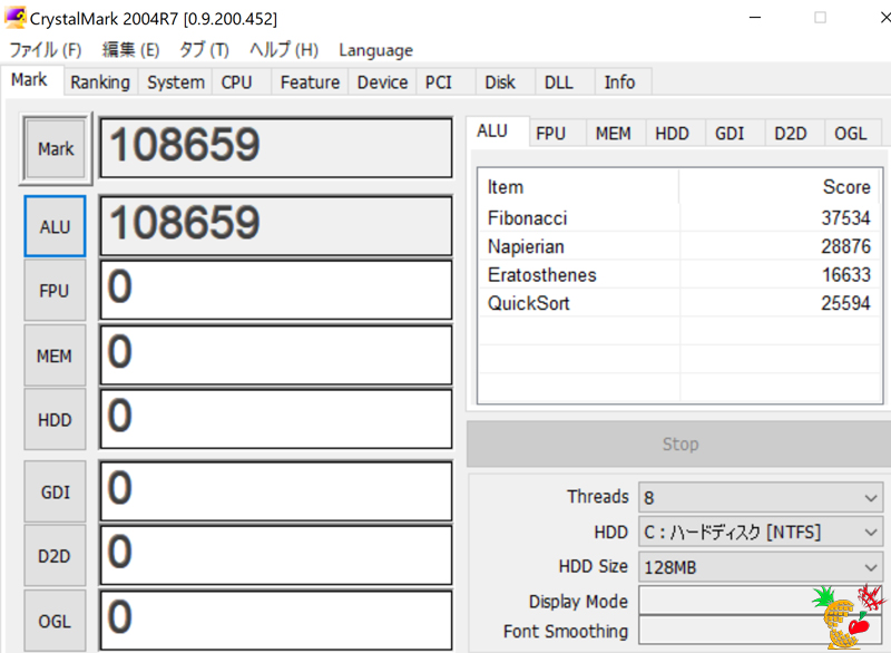 HP Spectre 15 x360:CrystalDiskMark
