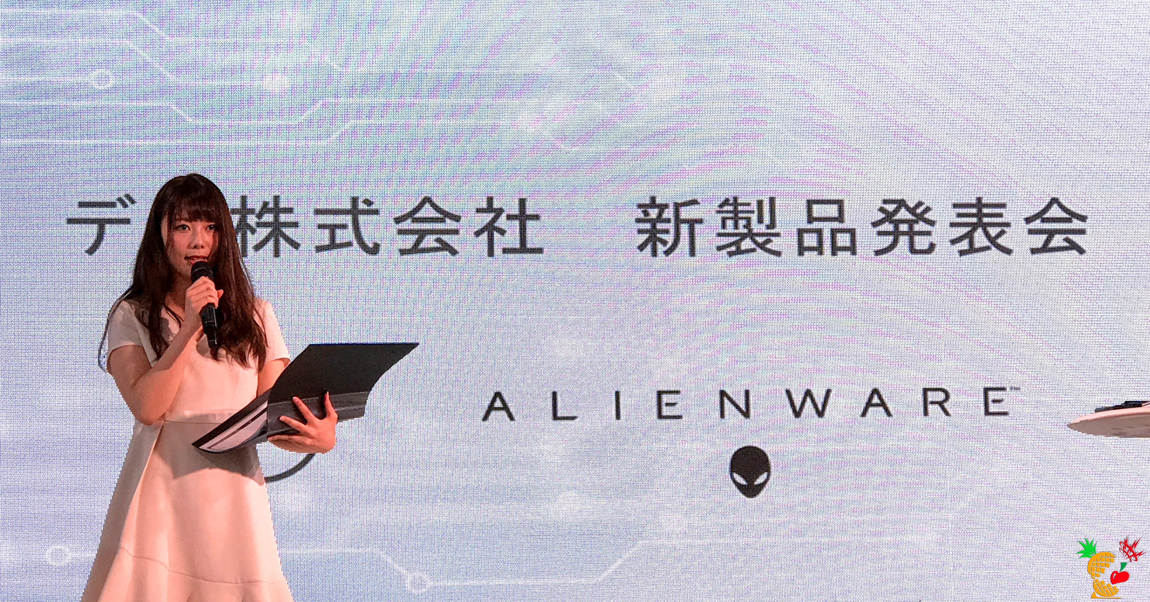DELL 株式会社 新製品発表会 ALIENWARE x Dell Gaming