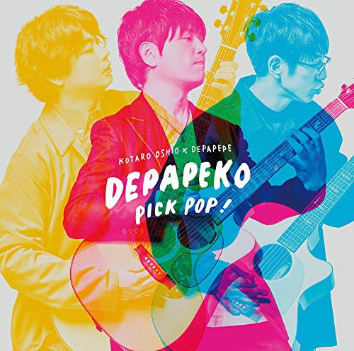 PICK POP!~ J - Hits Acoustic Covers ~