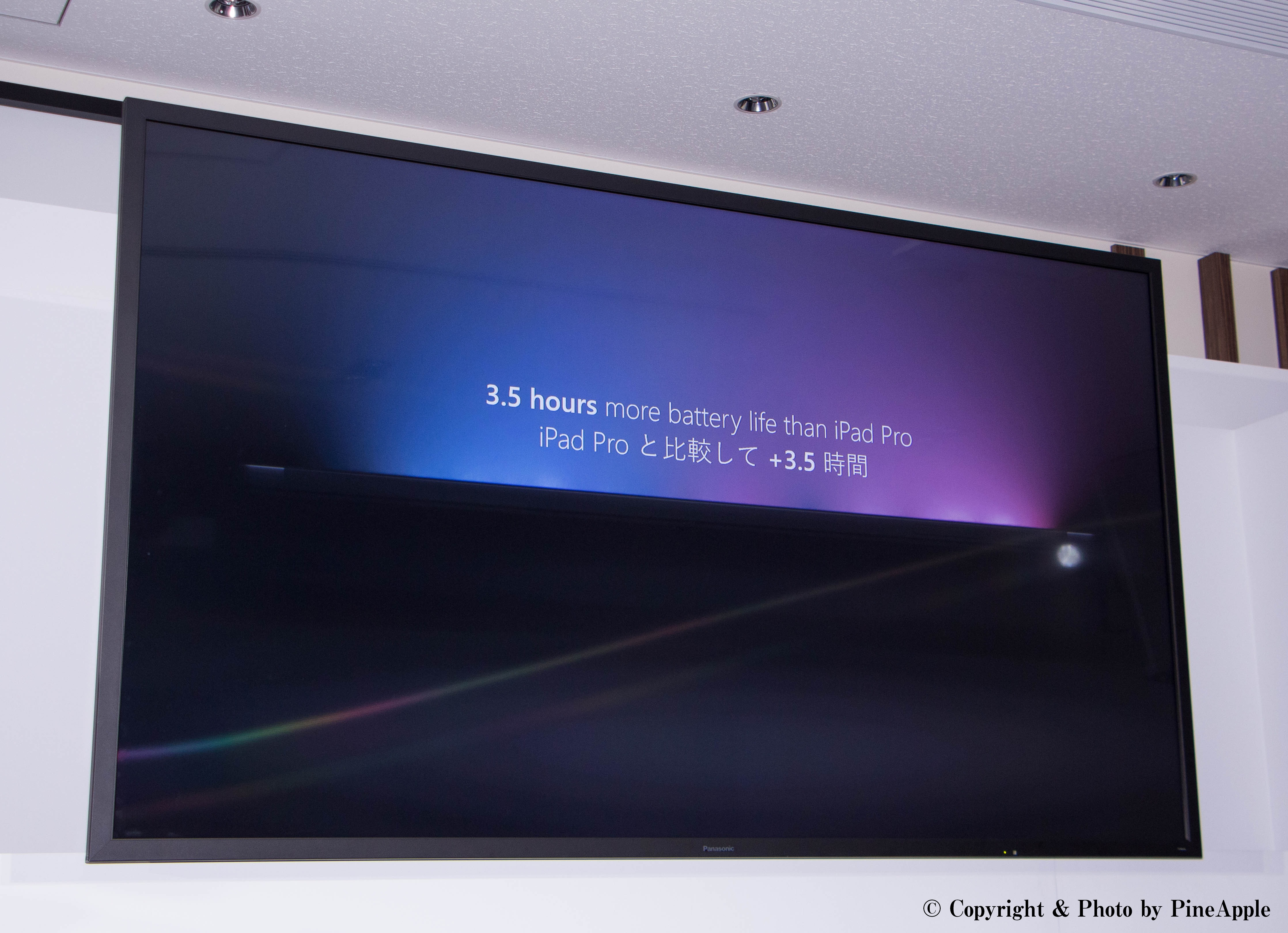 3.5 hours more battery life than iPad Pro:iPad Pro と比較して + 3.5時間
