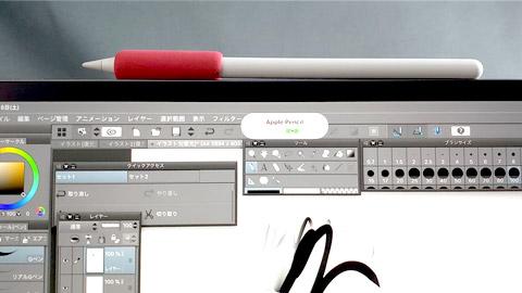 Apple Pencil(2nd Generaiton)+ ソフトグリップ【レッド】3010 - SGRE + iPad Pro(3rd Generation)