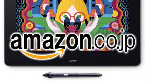 【 Amazon.co.jp 限定 】ワコム 液タブ Wacom Cintiq Pro 13 HDMI 接続対応 アマゾンオリジナルデータ特典付き TDTH - 1320/AK0