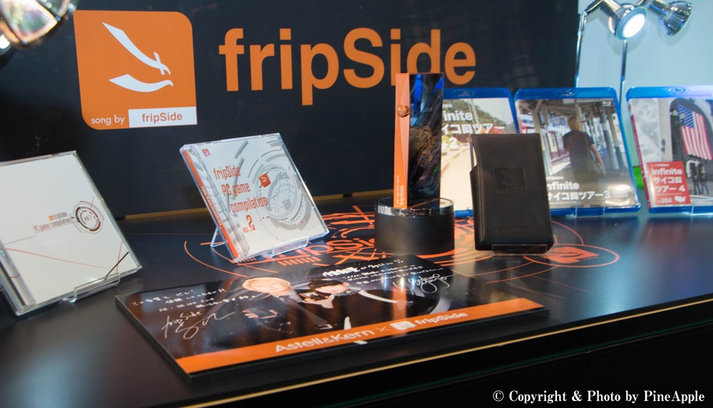Astell & Kern A & future SE100 fripSide Edition