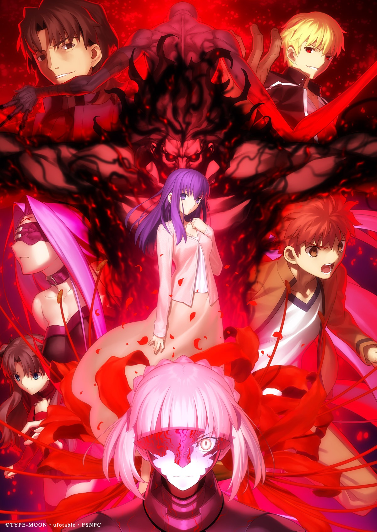 Fate/stay night [ Heaven's Feel ] 第 2章:lost butterfly