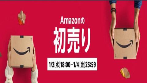 Amazon の初売り 2019