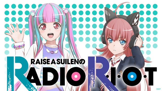 RAISE A SUILEN の RADIO R・I・O・T