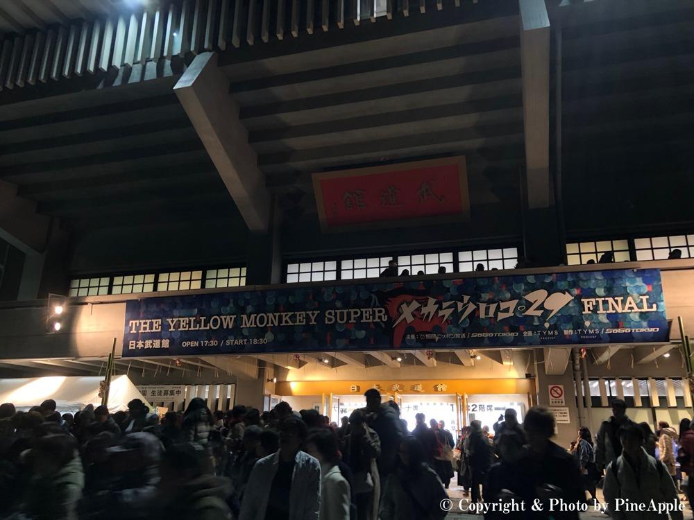 THE YELLOW MONKEY SUPER メカラウロコ 29 - FINAL -