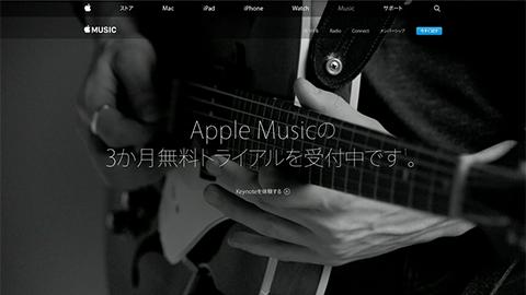 Appple Music