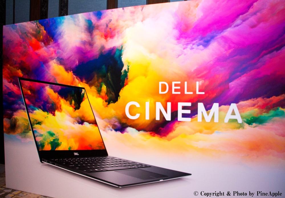 New XPS 13(9380):DELL CINEMA