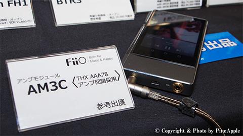FiiO AM3C:ポータブルオーディオフェスティバル 2019 冬 秋葉原(Portable Audio Festival 2019 Winter AKIHABARA)