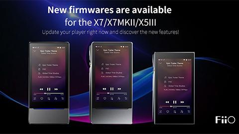 fiio x5 3rd ファームウェア 1.2.0