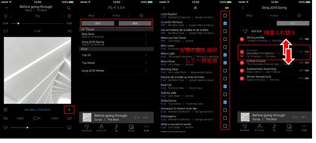 ONKYO HF Player 2.11.0