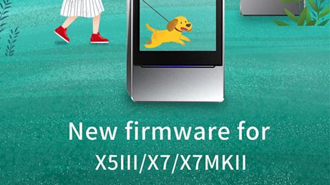 FiiO 製デジタルオーディオプレーヤー「X7 Mark II」「X7」「X5 3rd」ファームウェアアップデートのご案内 - FiiO Japan