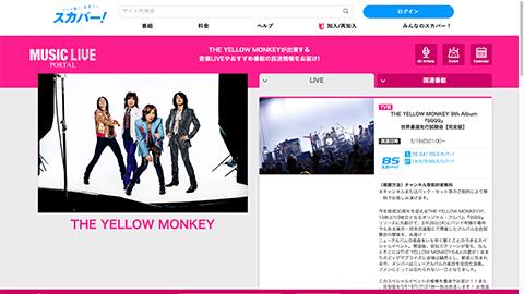 THE YELLOW MONKEY 9th Album「9999」世界最速先行視聴会【完全版】