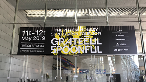 THE YELLOW MONKEY SUPER JAPAN TOUR 2019 GRATEFUL SPOONFUL