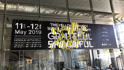 THE YELLOW MONKEY SUPER JAPAN TOUR 2019 GRATEFUL SPOONFUL:北海道 北海きたえーる