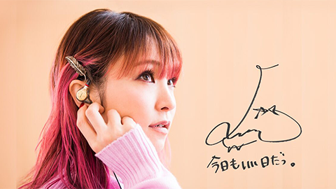 Just ear LiSAコラボレーションモデル XJE - MH/L1SA