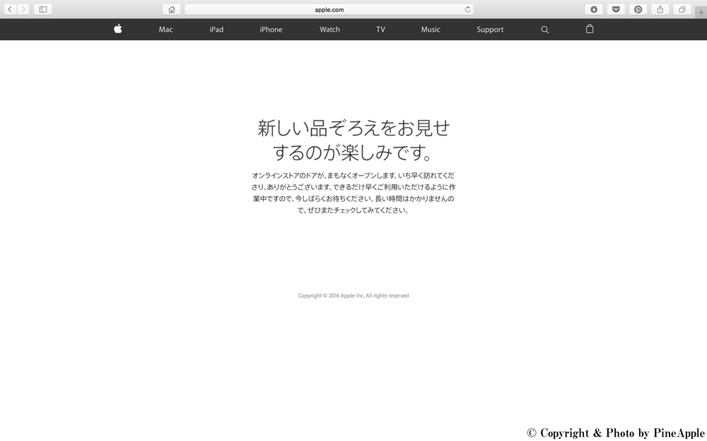We can't wait to show you what we have in store.:Apple(日本)