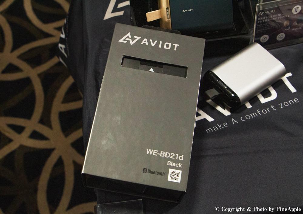 AVIOT WE - BD21d