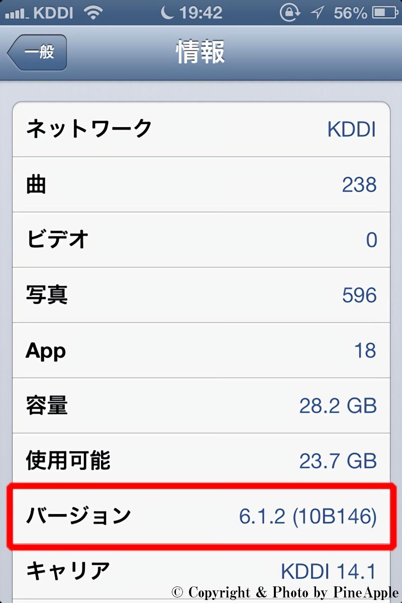 iOS 6.1.2(10B146)