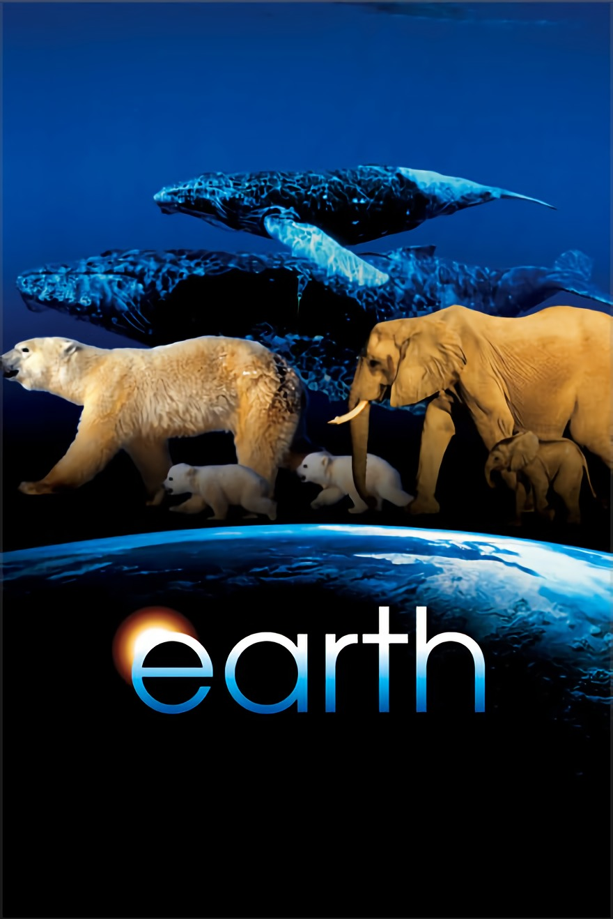 Earth(アース)