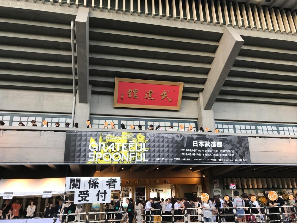 THE YELLOW MONKEY SUPER JAPAN TOUR 2019 GRATEFUL SPOONFUL 東京・日本武道館