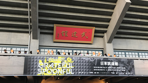 THE YELLOW MONKEY SUPER JAPAN TOUR 2019 GRATEFUL SPOONFUL 東京・日本武道館