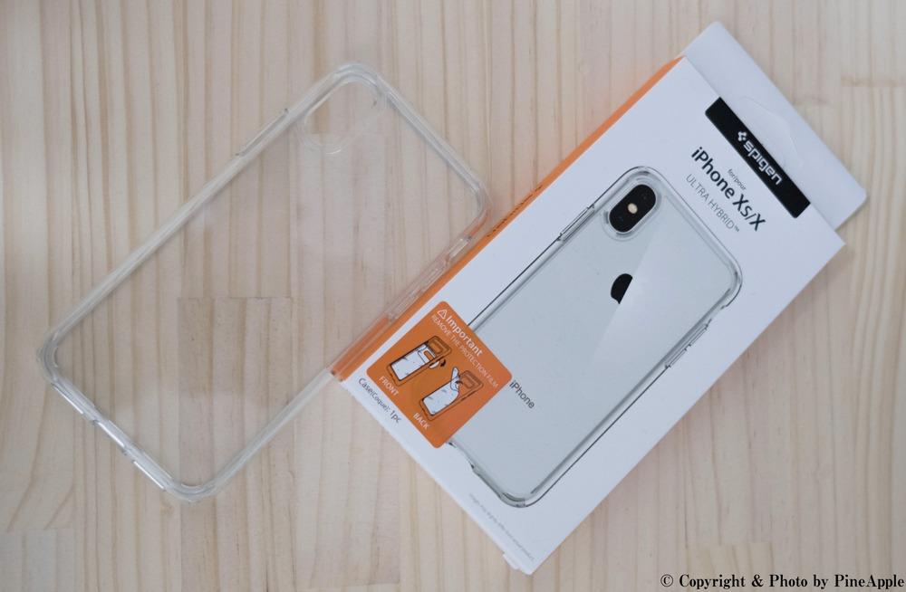 iPhone XS/iPhone X ULTRA HYBRID:外箱とケース本体