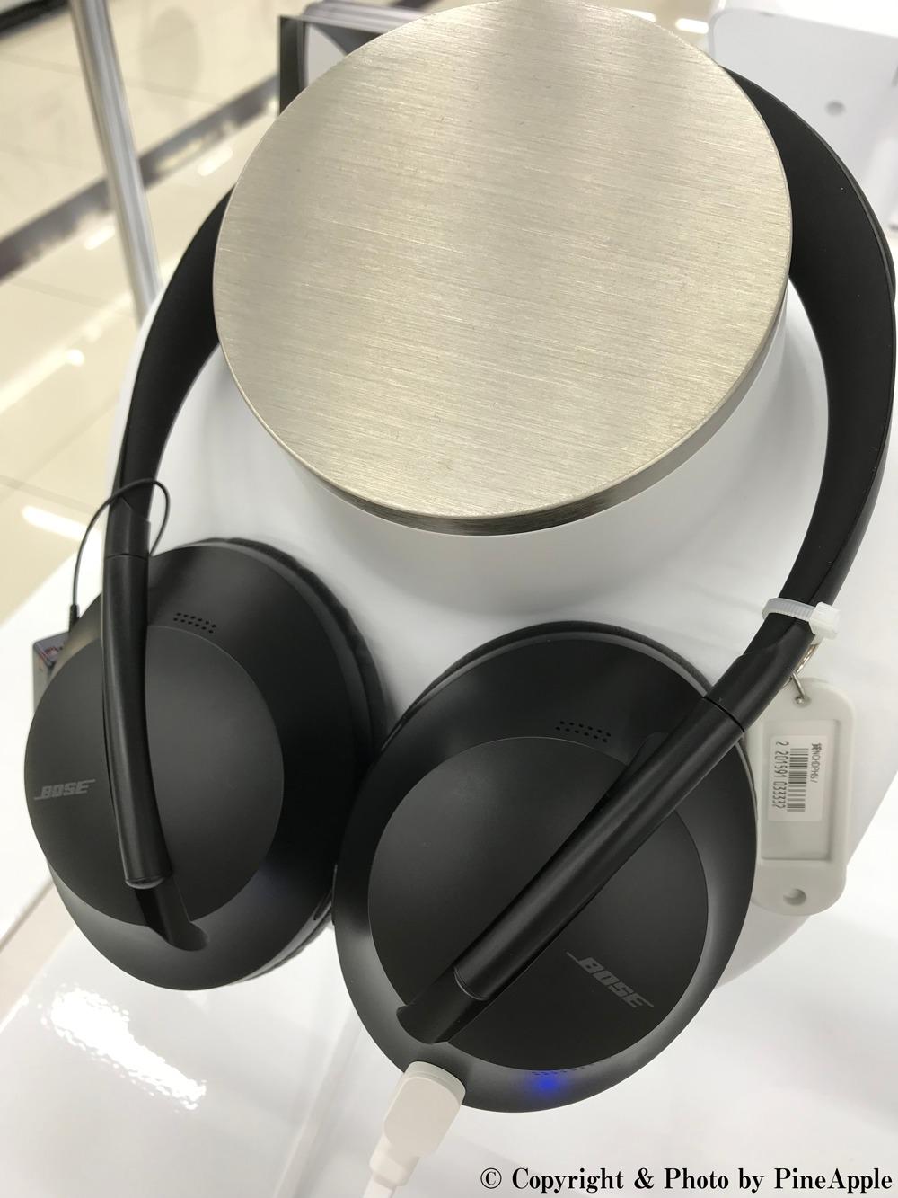BOSE NOICE CANCELING HEADPHONES 700