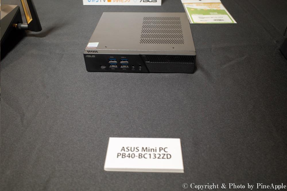 ASUS MiniPC PB40 - BC132ZD