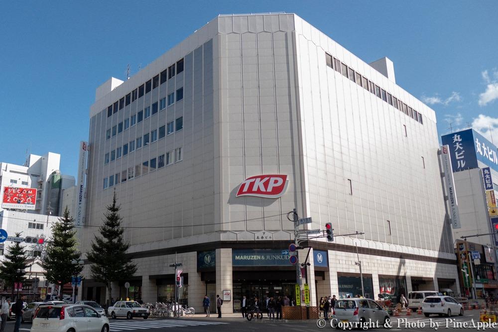 TKP ガーデンシティ PREMIUM 札幌