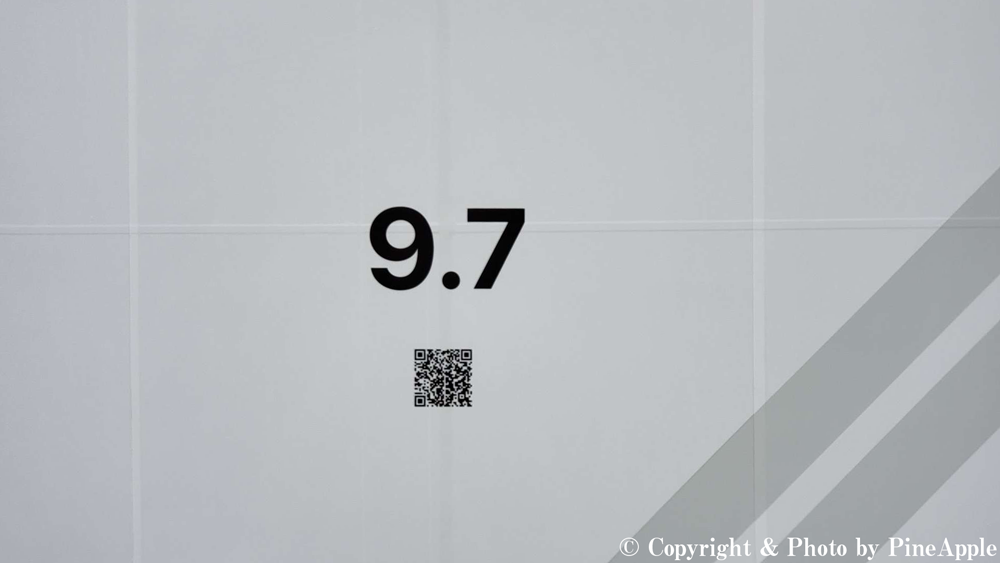 Apple 丸の内:QR コード