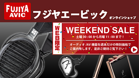 WEEKEND SALE 9/7(00:00)- 9/9(11:00)
