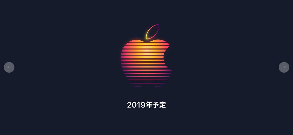 2019年内