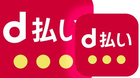 d 払い - スマホ決済アプリ、キャッシュレスでお支払い -