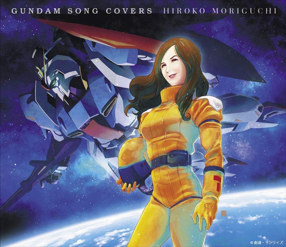 GUNDAM SONG COVERS(Digital Edition)