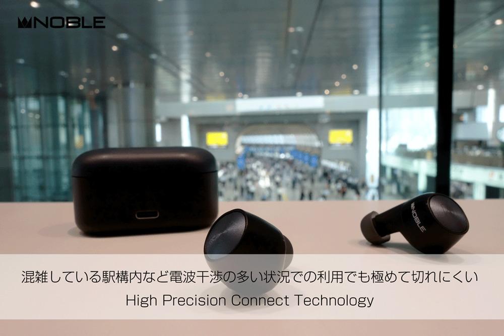 Noble Audio FALCON:High Precision Connect Technology